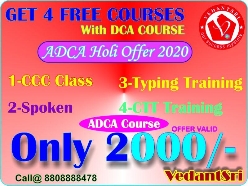 ADCA Course, Fees, Duration, Scope, Syllabus, Admission, Institutes & Jobs in Varanasi
