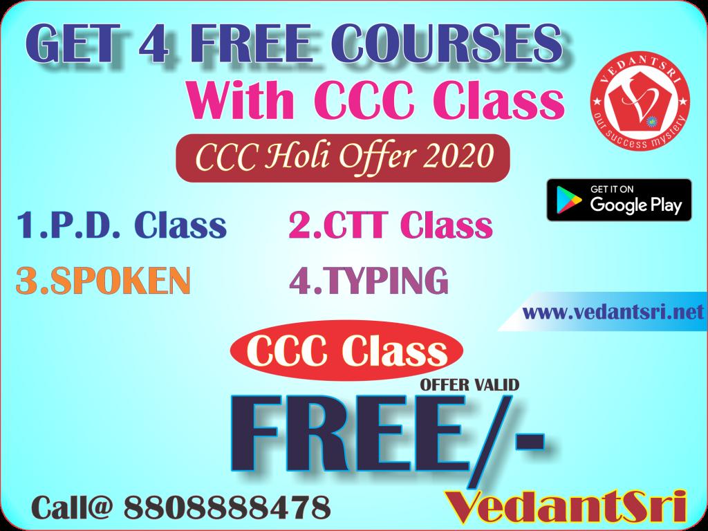 CCC Course, Fees, Syllabus, Duration, Scope, Jobs, and Institute in Varanasi