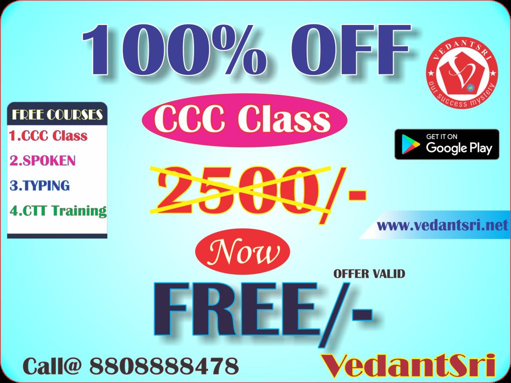 CCC Course Fees, Syllabus, Duration, Scope, Jobs, and Institute in Varanasi