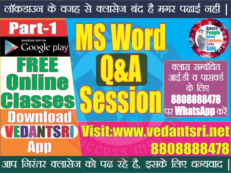 MS-Word-Question-Answers-Part-I-VedantSri-Varanasi