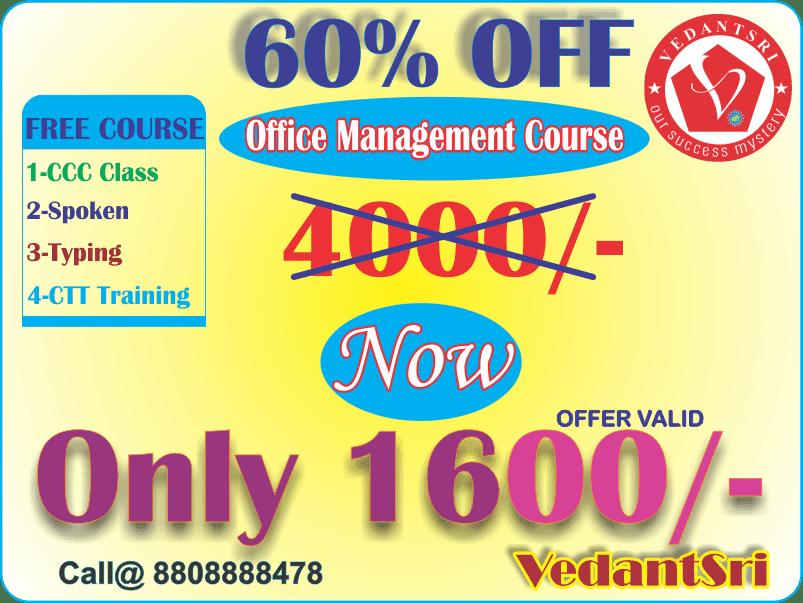 OM Course, Fees, Duration, Scope, Syllabus, Admission, Institutes & Jobs in Varanasi