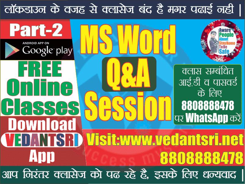 MS-Word Question Answers (Part-II) VedantSri Varanasi